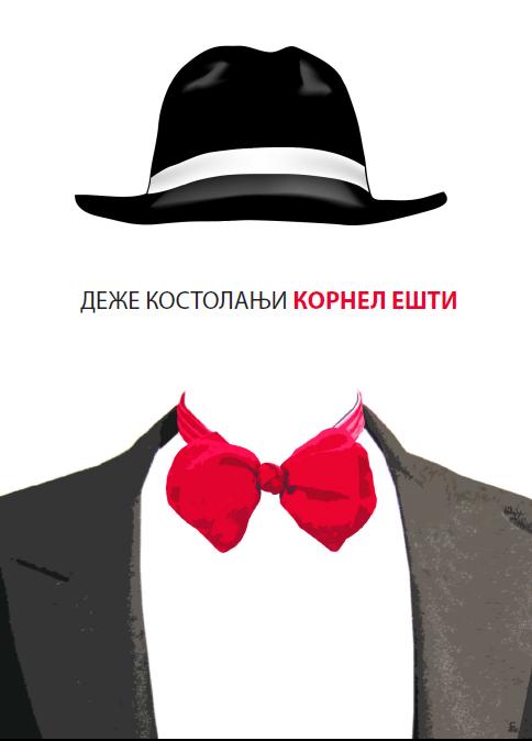 Korica na makedonskoto izdanie na Kornel Esti