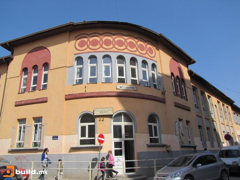 Pristina 0105