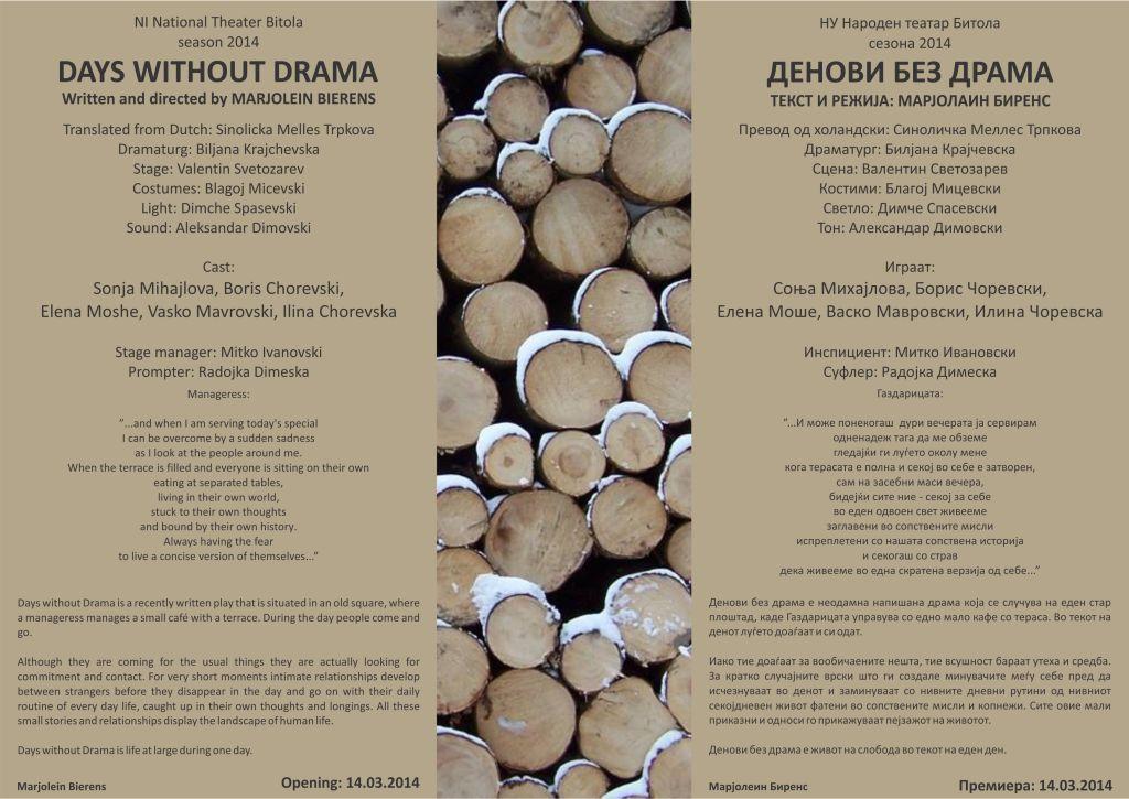 Denovi-bez-drama-02