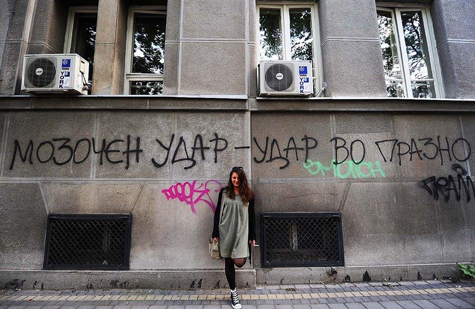 Biljana Intervju (2)