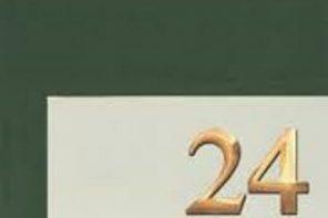 """Извадок од романот """"24"""" на Марија Павловиќ"""
