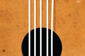 Гитара од палисандер